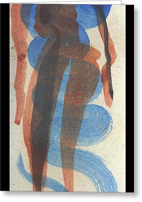 Printmaking Greeting Cards - Entwined Figures Series No. 2 Blue Unknown Greeting Card by Cathy Peterson