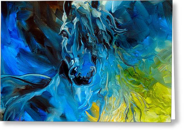 Equine Greeting Cards - Equus Blue Ghost Greeting Card by Marcia Baldwin