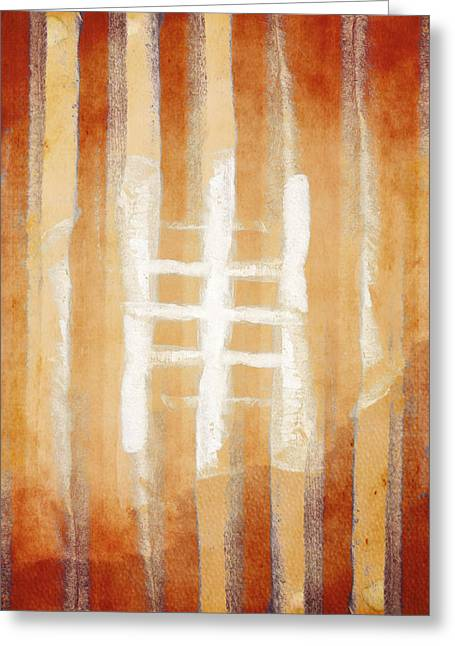 Rectangles Digital Art Greeting Cards - Escape Greeting Card by Carol Leigh