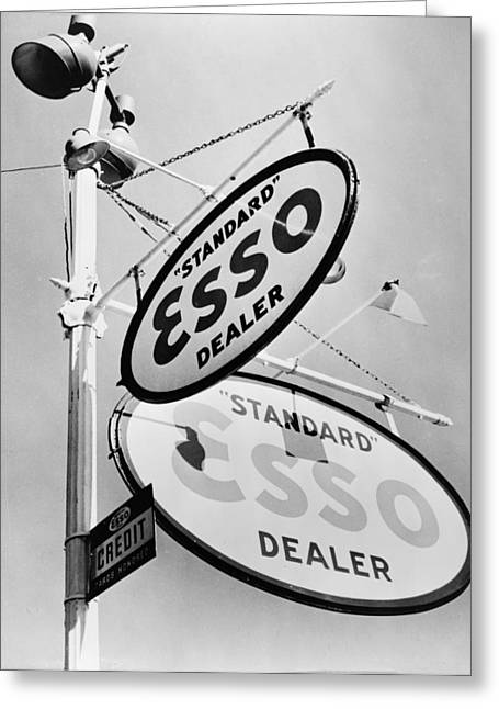 Esso Greeting Cards - Esso Gas Sign Greeting Card by Digital Reproductions