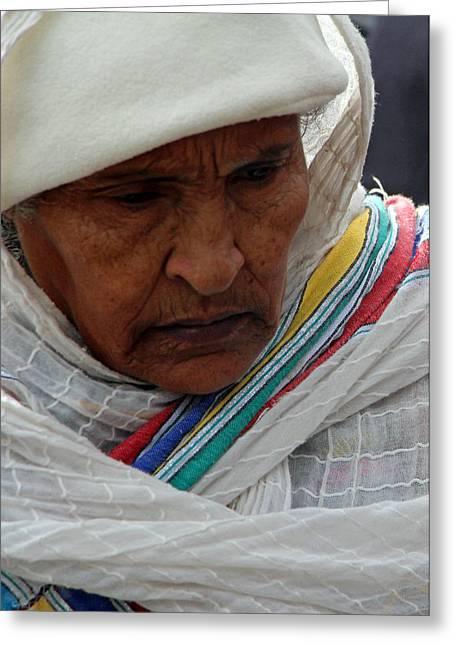 Ethiopian Greeting Cards - Ethiopian Pilgrim Greeting Card by Munir Alawi