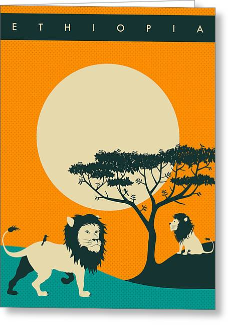 Ethiopia Greeting Cards - ETHIOPIA travel poster Greeting Card by Jazzberry Blue