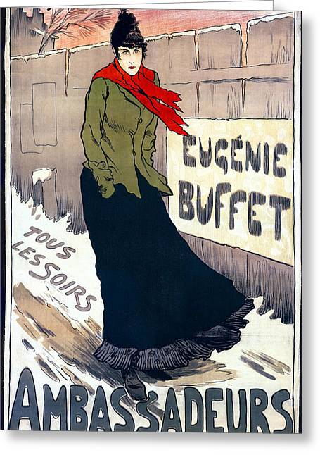 Conservative Greeting Cards - EUGENIE BUFFET of PARIS 1896 Greeting Card by Daniel Hagerman