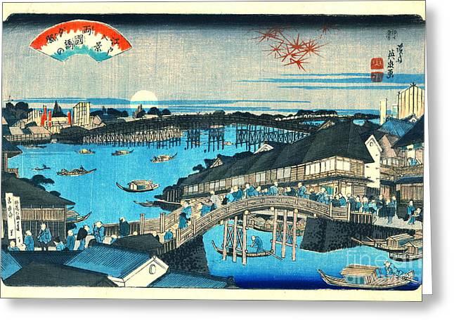 Evening Glow Ryogoku Bridge 1844 Greeting Card by Padre Art