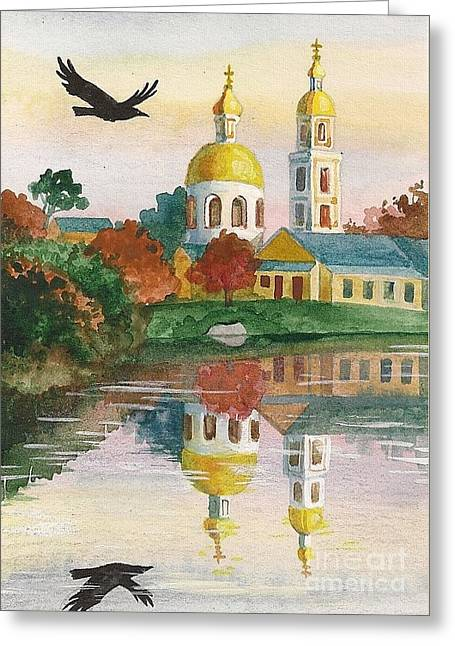 Ryta Greeting Cards - Evening Gong Of The Russian Church Greeting Card by Margaryta Yermolayeva
