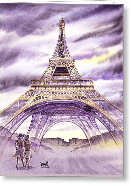 Vintage Style Greeting Cards - Evening In Paris A Walk To The Eiffel Tower Greeting Card by Irina Sztukowski