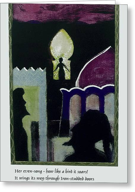 Fushia Mixed Media Greeting Cards - Evensong with Poem Greeting Card by Walter Clark