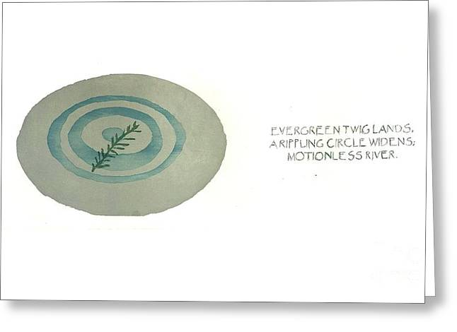 Printmaking Reliefs Greeting Cards - Evergreen Twig Haiku Greeting Card by Helen Athey