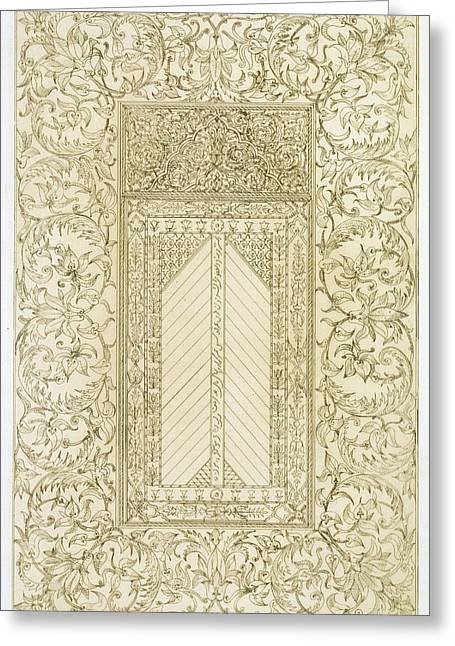 Exotic Drawings Greeting Cards - Example of a Turkish Chimney Greeting Card by Jean Francois Albanis de Beaumont