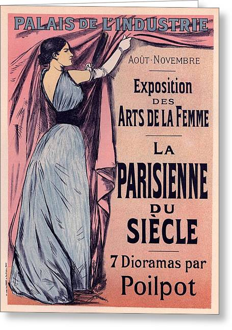Expositions Greeting Cards - Exposition des Arts de la Femme Greeting Card by Gianfranco Weiss