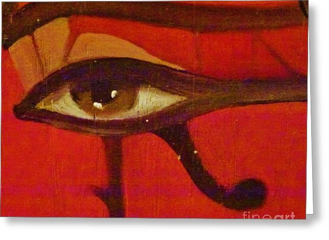 Horus Greeting Cards - Eye of Horus Greeting Card by Celeste  Acevedo Garat