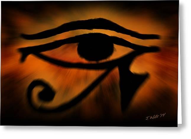 Egyptian Art Greeting Cards - Eye of Horus Eye of Ra Greeting Card by John Wills