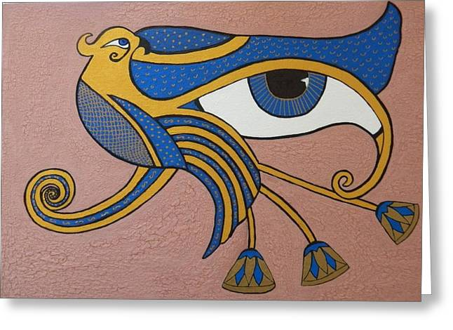 Horus Greeting Cards - Eye of Horus  Greeting Card by Liza Wheeler