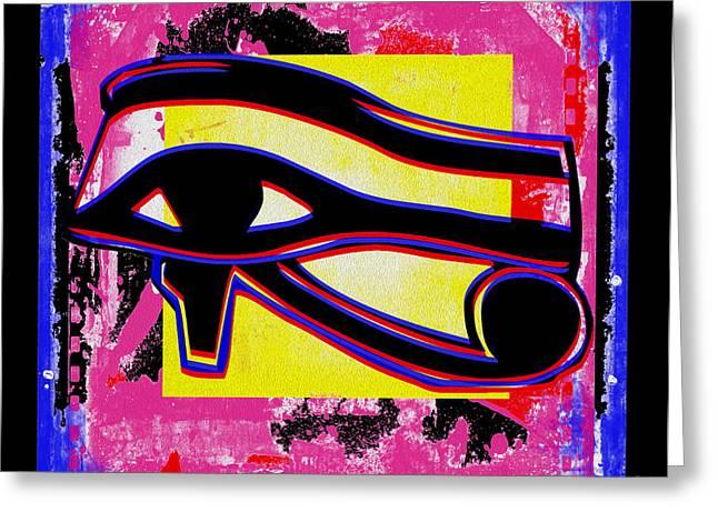 Horus Greeting Cards - Eye Of Horus Greeting Card by Rois Bheinn