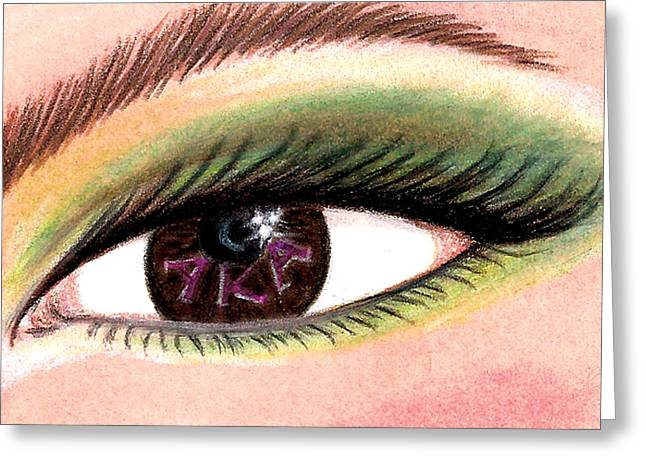 Eye Of The Beholder Series- A K A Greeting Card by BFly Designs