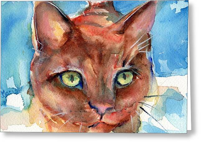 Watercolor Tiger Greeting Cards - Eye of The Tiger Greeting Card by Maria