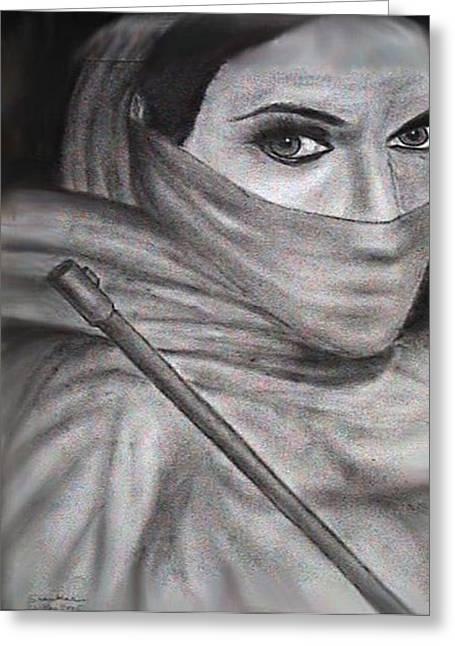 Liberation Drawings Greeting Cards - Eyes beside the barrel Greeting Card by Shankar Narayan