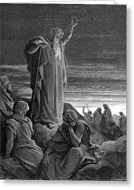 Ezekiel Prophesying Greeting Card by Celestial Images