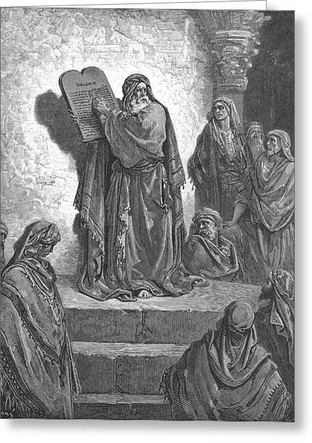 Dore Greeting Cards - Ezra Reading the Law in the Hearing of the People Greeting Card by Gustave Dore