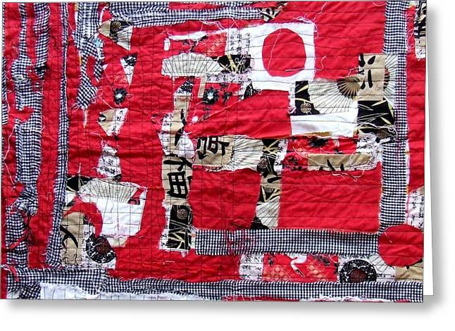 Thread Tapestries - Textiles Greeting Cards - Fabric Art Six Greeting Card by Janice Martin