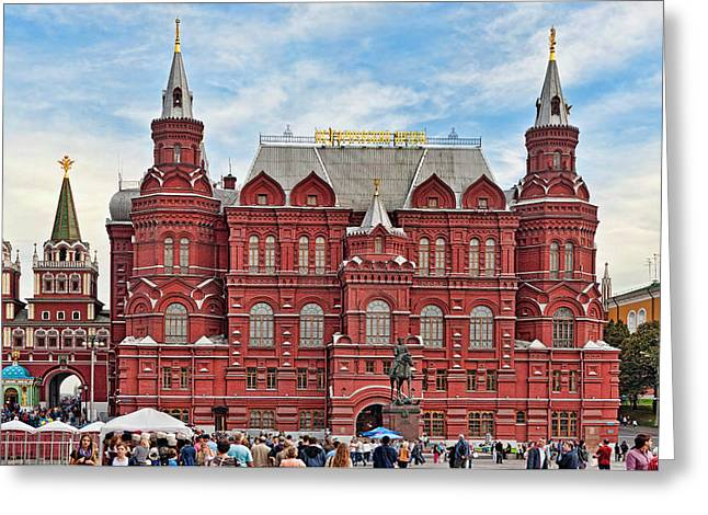 Historical Images Greeting Cards - Facade Of A Museum, State Historical Greeting Card by Panoramic Images