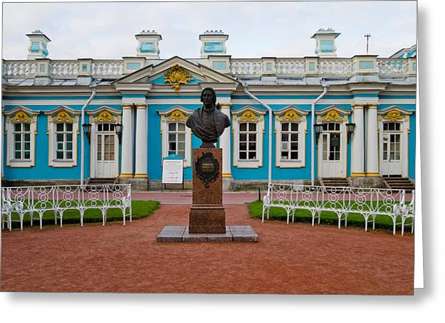 Commonwealth Of Independent States Greeting Cards - Facade Of A Palace, Tsarskoe Selo Greeting Card by Panoramic Images