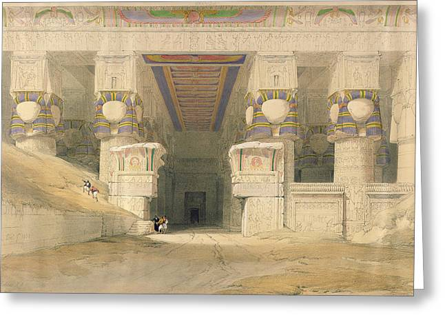 Hathor Greeting Cards - Facade Of The Temple Of Hathor, Dendarah, From Egypt And Nubia, Engraved By Louis Haghe 1806-85 Greeting Card by David Roberts
