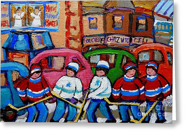 Hockey Memorabilia Greeting Cards - Fairmount Bagel Street Hockey Game Greeting Card by Carole Spandau