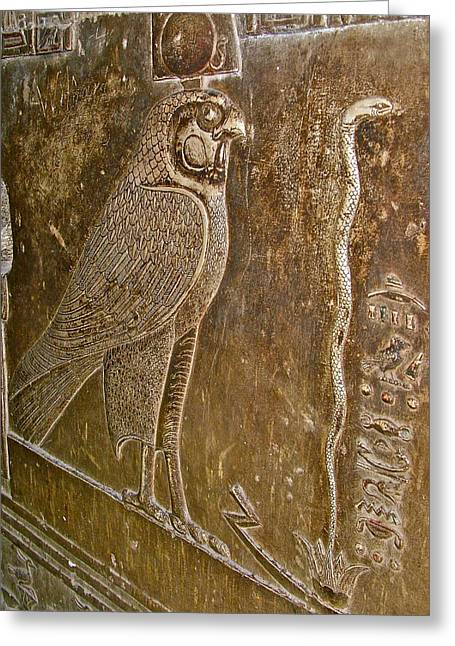 Hathor Greeting Cards - Falcon Symbol for Horus in a Crypt in Temple of Hathor in Dendera-Egypt Greeting Card by Ruth Hager