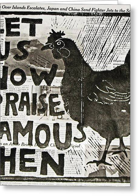 Lino Mixed Media Greeting Cards - Famous Hen Greeting Card by Erin Bell