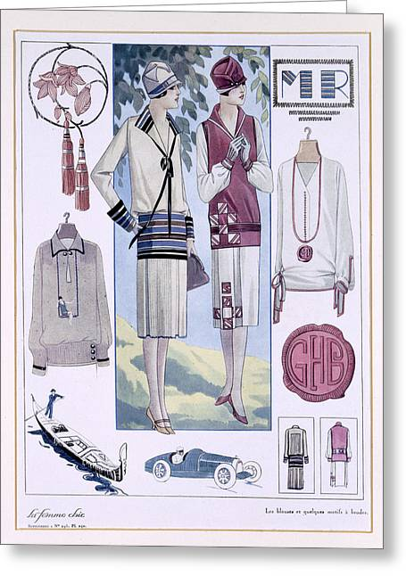 Chic Drawings Greeting Cards - Fashion Plate, From La Femme Chic Greeting Card by French School