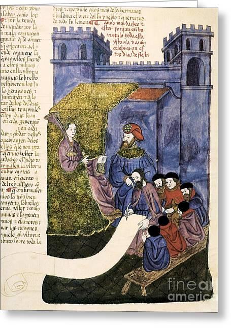 Feast Of Purim, 1430 Artwork Greeting Card by Patrick Landmann