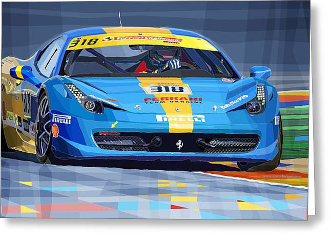 Challenges Greeting Cards - Ferrari 458 Challenge Team Ukraine 2012 Greeting Card by Yuriy  Shevchuk