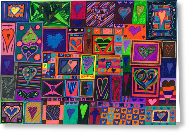 Kenneth James Greeting Cards - Find Ur Love Found Greeting Card by Kenneth James