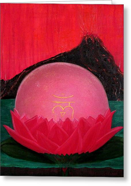 First Chakra Greeting Cards - First Chakra Greeting Card by Eileen Lighthawk