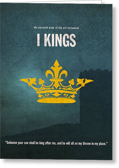 Art Book Greeting Cards - First Kings Books Of The Bible Series Old Testament Minimal Poster Art Number 11 Greeting Card by Design Turnpike