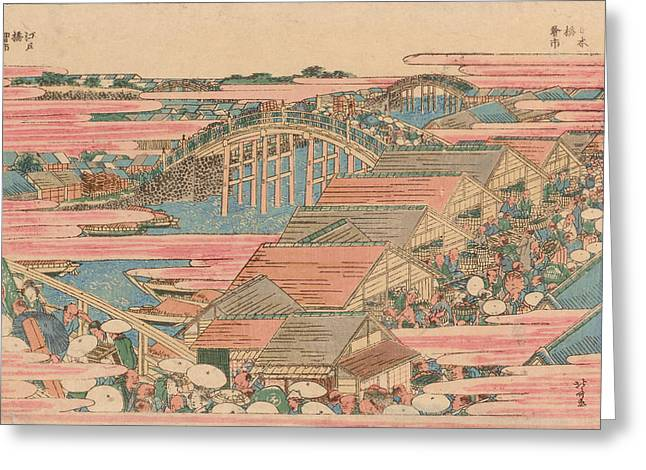 Japan Village Greeting Cards - Fish Market by River in Edo at Nihonbashi Bridge  Greeting Card by Hokusai