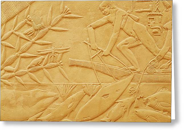 Locust Greeting Cards - Fishing Scene, From The Mastaba Of Kagemni, Old Kingdom Limestone Greeting Card by Egyptian 6th Dynasty