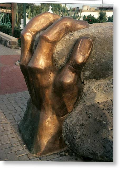 Figurative Sculptures Greeting Cards - Fist Greeting Card by Shimon Drory