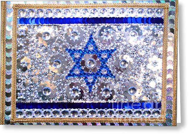 White Jewelry Greeting Cards - Flag of Israel. Beadwork embroidery with crystals Greeting Card by Sofia Metal Queen