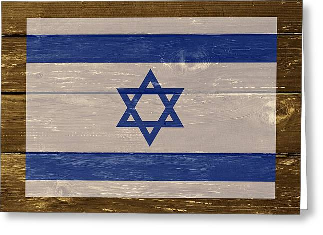 Cabin Wall Greeting Cards - Israel National Flag on Wood Greeting Card by Movie Poster Prints