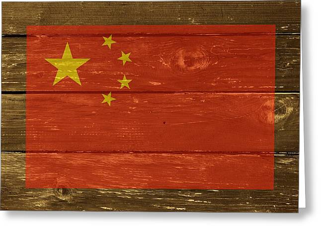 China National Flag On Wood Greeting Card by Movie Poster Prints