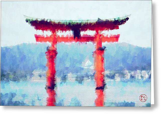 Torii Greeting Cards - FLOATING TORII GATE of JAPAN Greeting Card by Daniel Hagerman