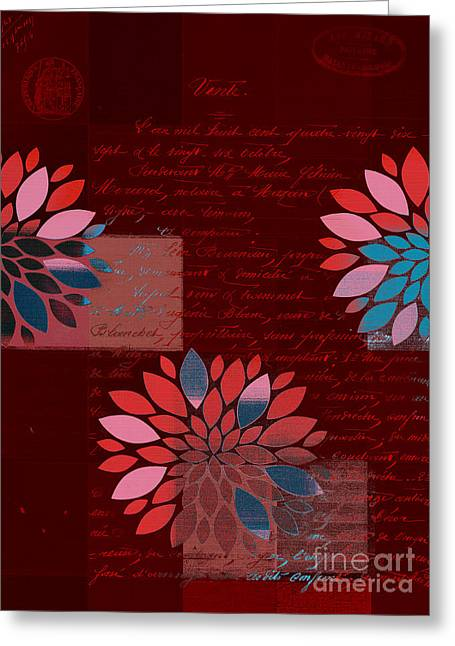 Floral Posters Greeting Cards - Floralis - 833 Greeting Card by Variance Collections