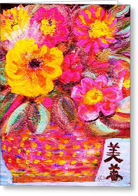 Flowers In Basket With Chinese Characters Greeting Card by Anne-Elizabeth Whiteway