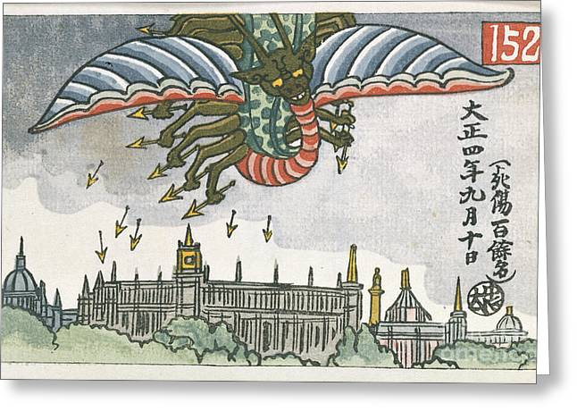 Caricature Photographs Greeting Cards - Flying Dragon Greeting Card by British Library