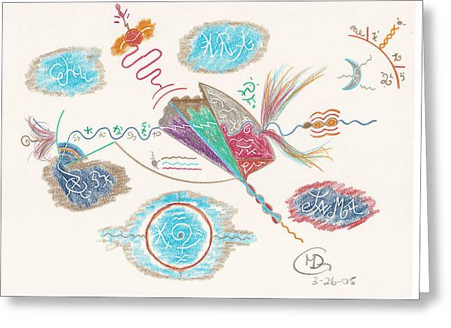 Flying Into Flow Greeting Card by Mark David Gerson