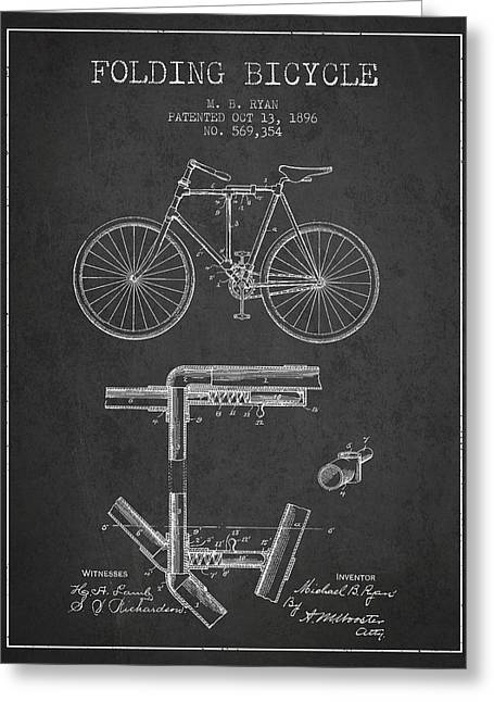 Folding Bicycle Patent Drawing From 1896 - Dark Greeting Card by Aged Pixel