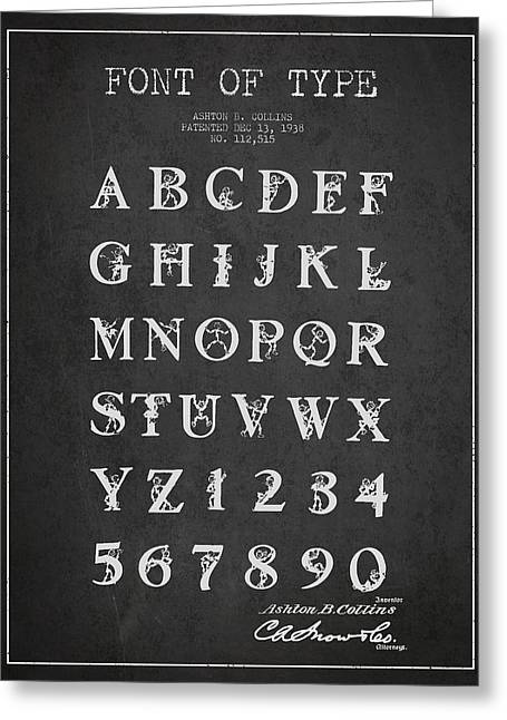Typeface Greeting Cards - Font Patent Drawing from 1938 - Dark Greeting Card by Aged Pixel