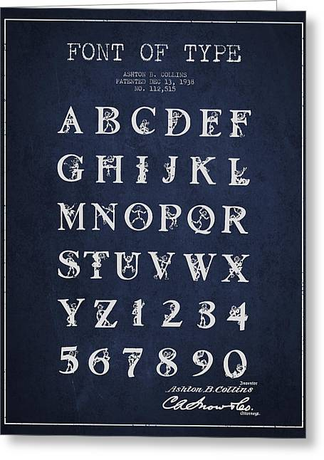 Typeface Greeting Cards - Font Patent Drawing from 1938 - Navy Blue Greeting Card by Aged Pixel